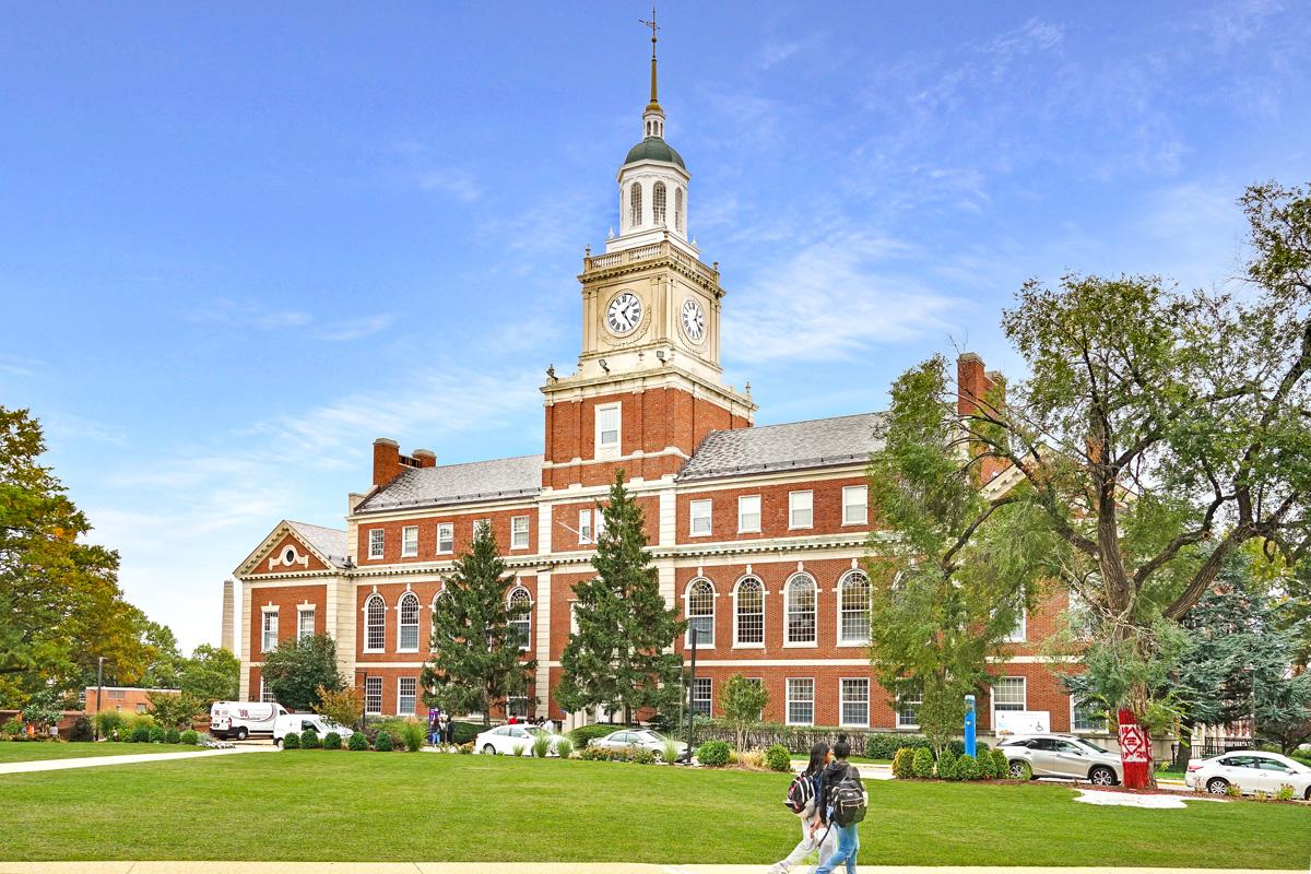 15 minutes to Howard University in Washington, D.C.