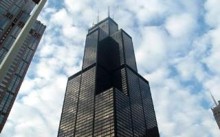 Sears Tower Going Green