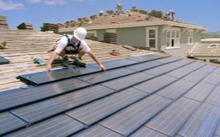Neighborhood Solar Program