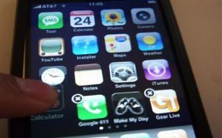 UDR Releases Smartphones Apps