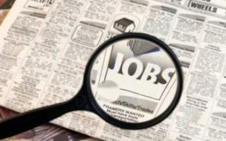 Mortgage Jobs Manage Gain