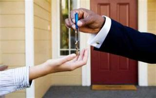 First-Time Home Buyers Seeking Smaller Homes