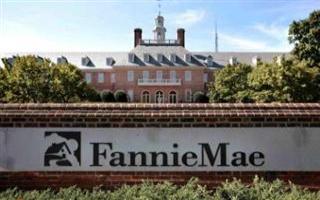 Fannie Mae Launches Accountability Program
