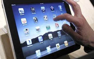 Archstone Launches iPad Give Away Contest