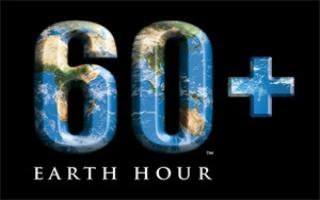 Grubb & Ellis to Participate in Earth Hour