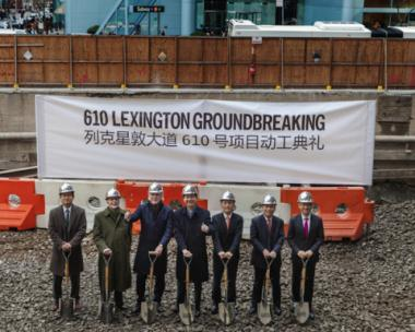 RFR and Vanke Break Ground on Luxury Condominium Tower at 610 Lexington Avenue in New York City