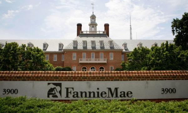 Fannie Mae Closes First Multifamily Deal to Benefit from its Green Building Certification Pricing Break