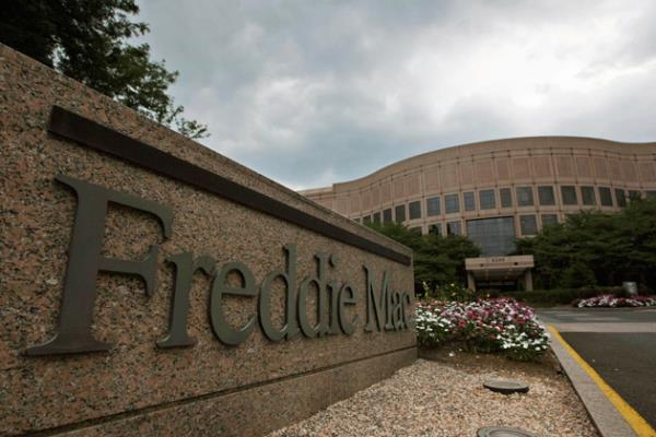 Freddie Mac Grabs Top Multifamily Lender Status with $47.3 Billion in Loan Volume for 2015