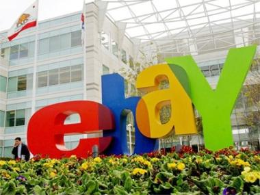 PRIMEDIA to Acquire Rent.com From eBay