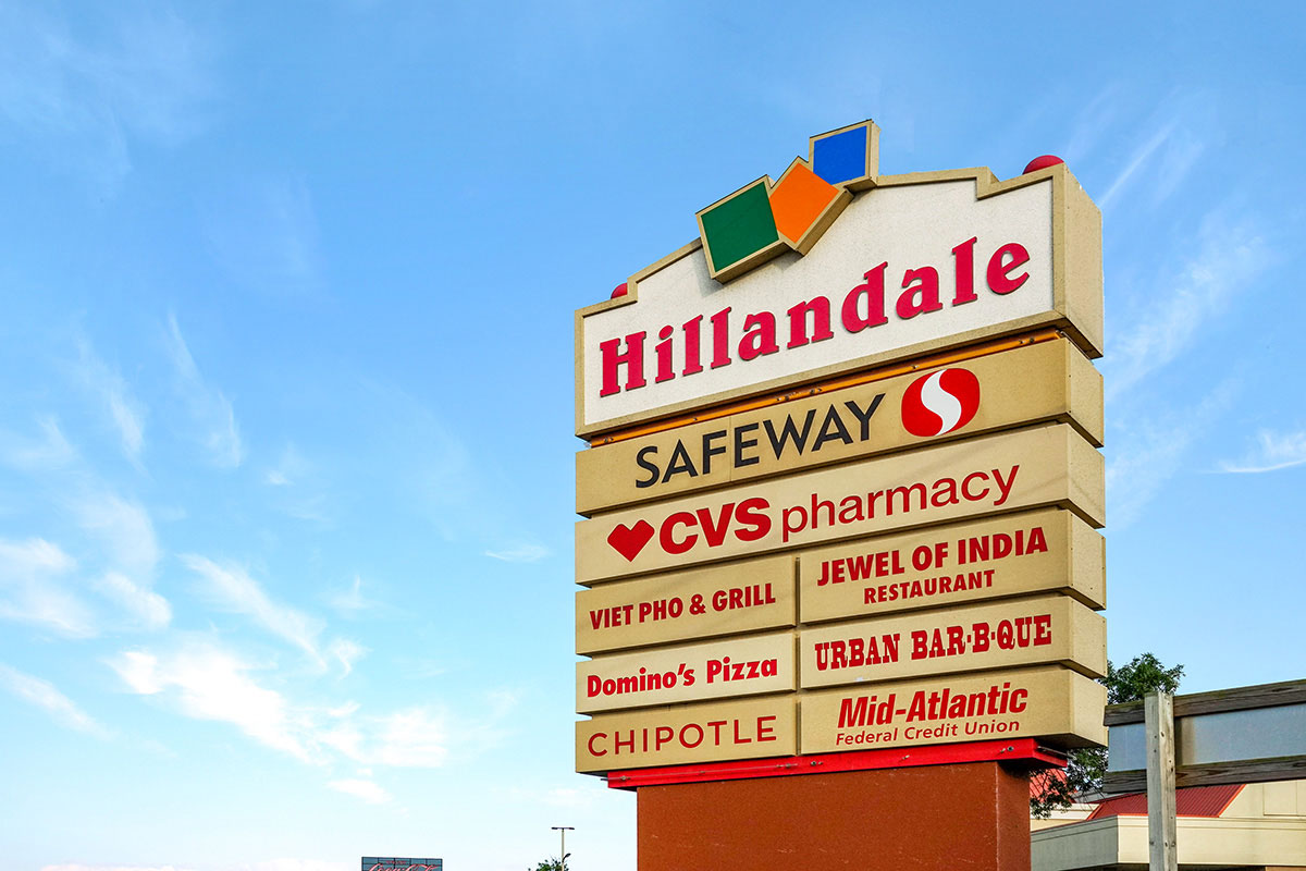 Hillandale shopping center is 5 minutes from Northwest Park Apartments in Silver Spring, MD