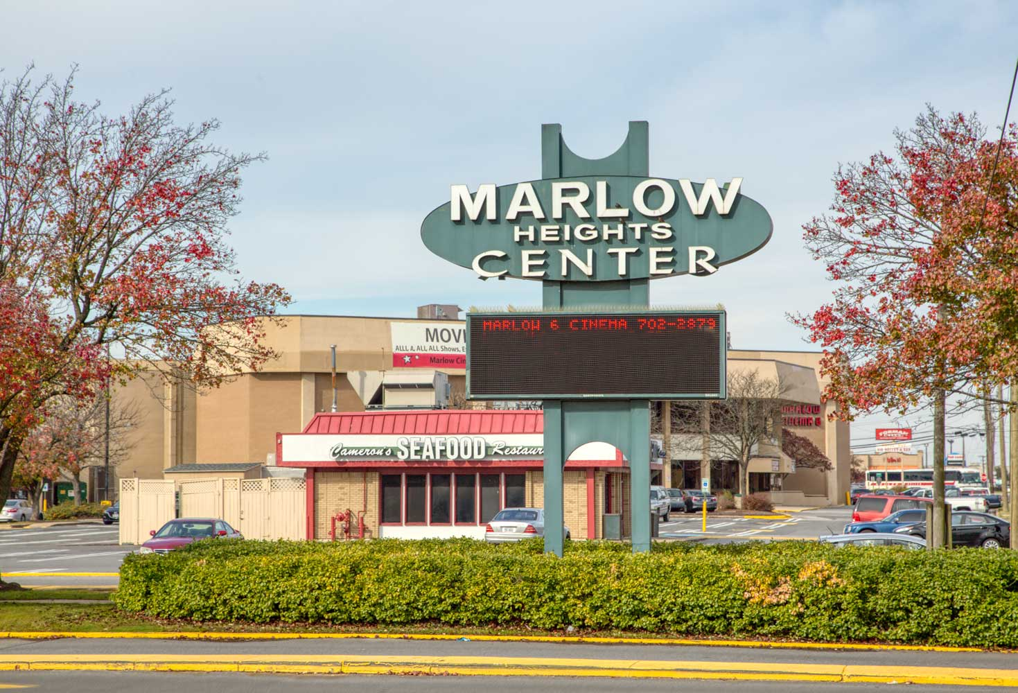 Marlow Heights Shopping Center is 5 minutes from Top of the Hill Apartments